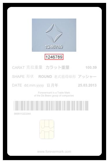 Diamond Registration Forevermark
